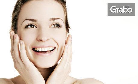 BB Glow терапия за лице - мезо перманентен фон дьо тен с покривен пептид Stayve