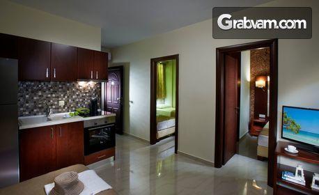 Почивка в Халкидики, Гърция! 2 или 3 нощувки за до петима в апартамент Duplex