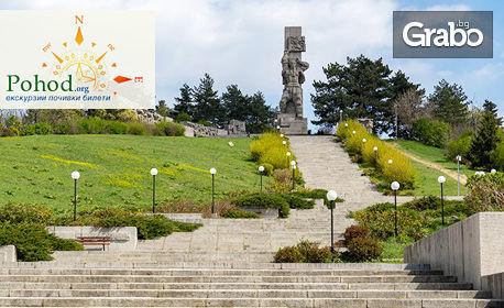 Еднодневна екскурзия до Копривщица и Панагюрище през Юли или Септември