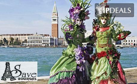 Февруари в Италия! 4 нощувки със закуски, плюс самолетен билет от Варна и възможност за Карнавала във Венеция