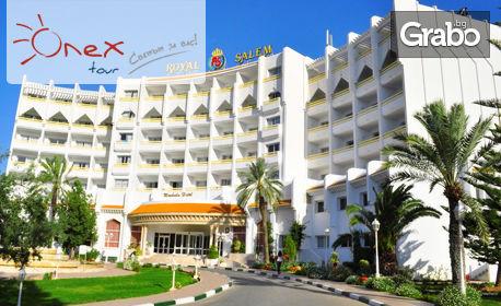 изображение за оферта Почивка в Тунис с директен полет от София! 7 нощувки на база All Inclusive в Marhaba Royal Salem****, от Онекс Тур