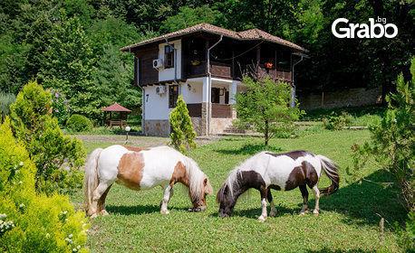 До края на Септември в Еленския Балкан! Нощувка със закуска и вечеря, плюс възможност за обяд