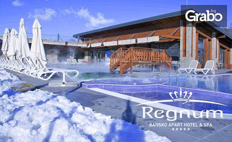 Луксозна ски и SPA почивка в Банско! Нощувка със закуска