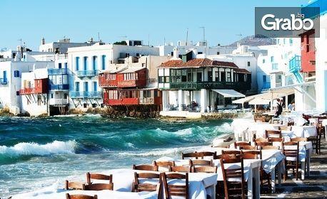 За 6 Септември на остров Миконос! 3 или 4 нощувки със закуски, плюс самолетен билет