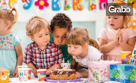 2 часа рожден ден за до 10 деца на 1 - 5г с аниматор, игри, украса - без или със меню и торта
