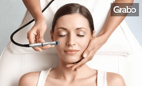 Диамантено микродермабразио на лице, плюс нанасяне на серуми, хиалуронова киселина и маска,