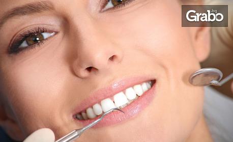 Преглед, почистване на зъбен камък с ултразвук и полиране, плюс избелване с гел и LED лампа