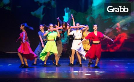"""Танцово-театралният мултимедиен спектакъл """"Прераждане"""" - на 12 Септември от 16:00ч"""