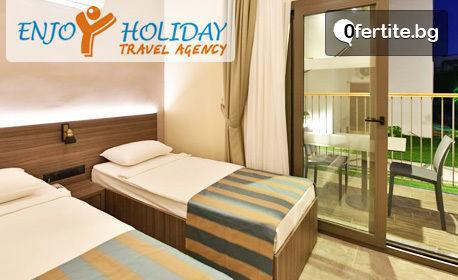 Майски празници в Бодрум! 5 нощувки на база All Inclusive в хотел Parkim Ayaz****