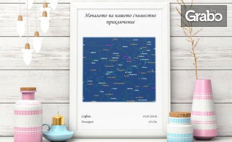 Персонализирана карта на звездното небе в дървена рамка