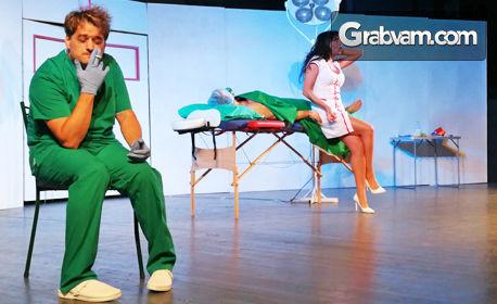 """Орлин Горанов и Мариан Бачев в уникалната комедия """"Операцията"""" - на 22 Октомври"""