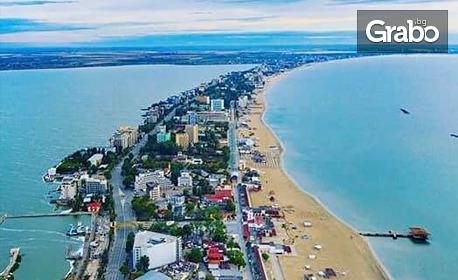 За един ден до Румънското Черноморие! Екскурзия до Констанца и Мамая на 13 Юни