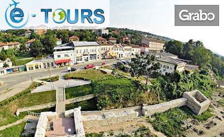 Еднодневна екскурзия до Силистра, Тутракан, крепостта Меджиди табия и резервата Сребърна на 1 Юни