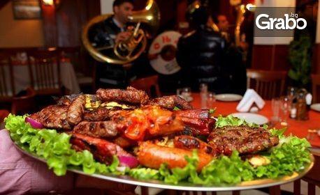 1200гр плато с три вида месо, печени зеленчуци и задушени картофки