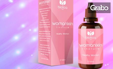 За красота и женско здраве! Хранителна добавка Womanixin