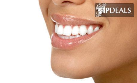 Почистване на зъбен камък с ултразвук и полиране на зъби, плюс обстоен преглед и план за лечение