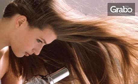 Подстригване за мъже или жени и ампула против косопад, или полиране с полировчик
