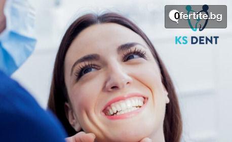 Лечение на пулпит или периодонтит на многокоренов зъб, плюс бонус - обстоен преглед