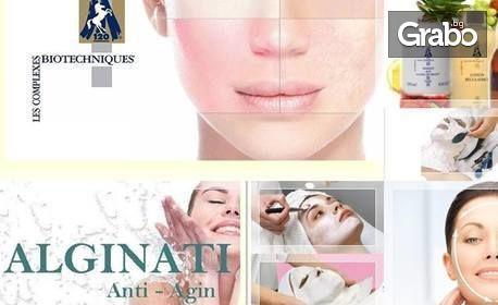 1, 3 или 5 процедури безиглена мезотерапия с хиалуронова киселина на лице, без или със шия и деколте