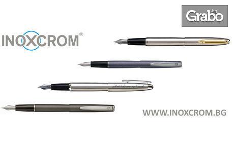 Гравирана писалка или автоматичен молив Inoxcrom, плюс 5 патрончета или 10 графита, в кутийка