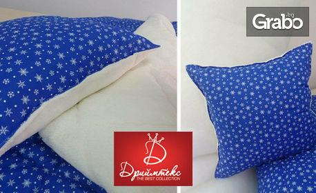 Декоративна възглавница или двулицево термо одеяло