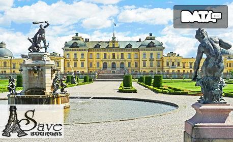 В Стокхолм, Хелзинки, Санкт Петербург, Москва и Будапеща! 9 нощувки, 8 закуски, 4 вечери и самолетен и автобусен транспорт