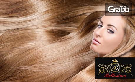 Измиване на коса и подстригване, терапия с най-новия сешоар Hot Honey Care или кичури