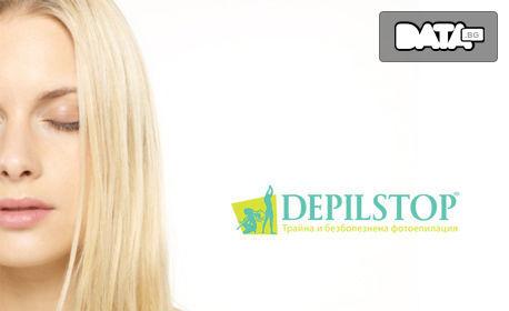 Кислородна терапия на лице