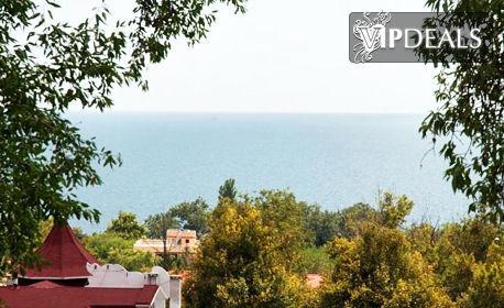 Морски релакс във Варна! 2 или 3 нощувки