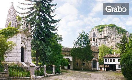 Еднодневна екскурзия до Габрово, Дряново, Дряновски манастир и пещера Бачо Киро