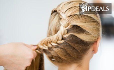 Измиване на коса, хиалуронова маска, подстригване и оформяне на плитка