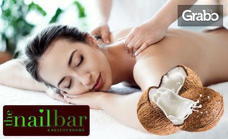 """Антистрес масаж """"За Нея"""" на гръб или на цяло тяло с натурално масло от кокос, плюс масаж на скалп против главоболие"""