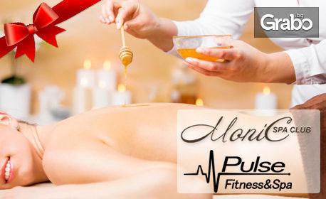 Спортно-оздравителна програма с изготване на хранителен режим, кавитация и масаж