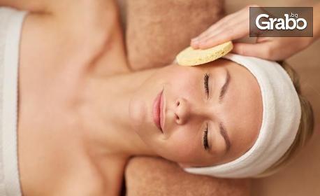 Почистване на лице с ултразвук, плюс нанасяне на ампула