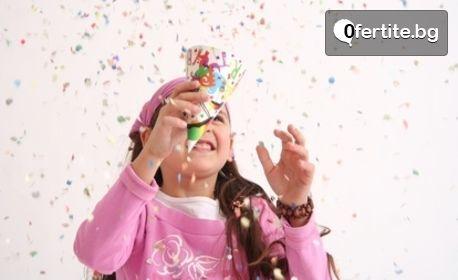 2 часа детски рожден ден с аниматор, игри, празнична украса и атракциони - със или без меню
