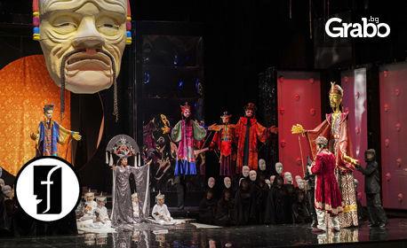 """Оперно-кукленият спектакъл """"Турандот"""" от Джакомо Пучини - нa 15 Ноември"""