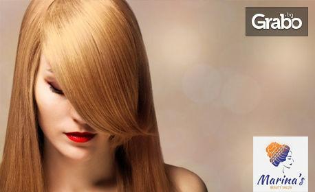 Масажно измиване на коса, хидратираща маска и оформяне със сешоар