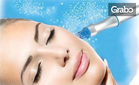 Почистване и освежаване на лице - с ултразвук, дълбоко или с водно дермабразио