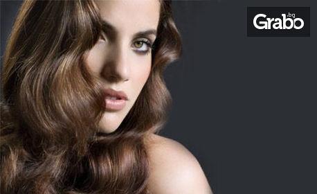 Нов стил за косите ви! Измиване, подстригване и сешоар - за 10лв