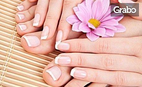 Кератинова терапия за нокти, SPA или медицински педикюр с лак