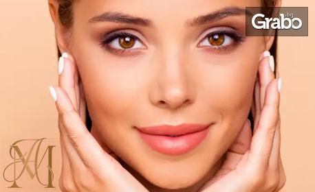 Терапия BB Glow - 1 или 3 процедури на устни или лице, с дълготраен ефект