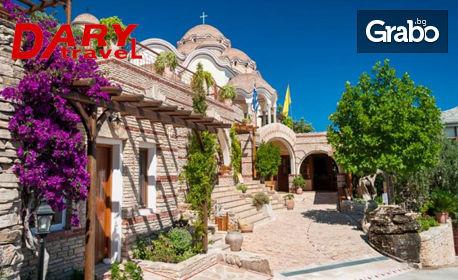 """Екскурзия през Май до """"зеления рай на Гърция"""" - остров Тасос! 3 нощувки със закуски и транспорт"""
