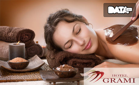 """100 минути терапия """"Шоколадово вълшебство""""! Масаж на цяло тяло, почистване на лице с пилинг и маска и посещение на парна баня"""