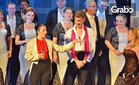 """Комичната оперета """"Прилепът"""" от Йохан Щраус-син - на 31 Октомври"""
