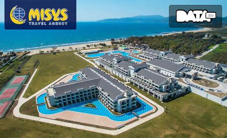 Почивка в Кушадасъ през Май! 7 нощувки на база Ultra All Inclusive в Korumar Ephesus Beach & Spa Resort*****