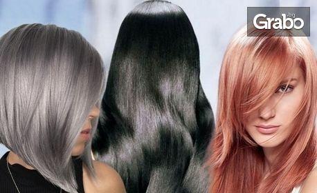 Ламиниране на коса с инфраред преса и ревитализираща терапия Morphosis Ultimate Care, плюс изправяне