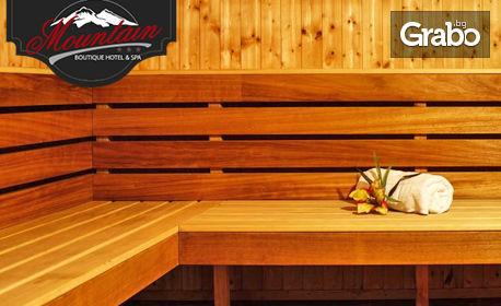 Есен в Девин! Нощувка със закуска и вечеря, плюс ползване на сауна, парна баня и релакс зона