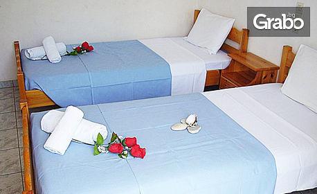 Майска почивка на остров Закинтос! 2 или 3 нощувки за до четирима - на 150м от плажа