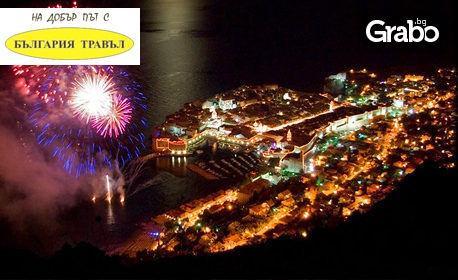 За Нова година в Черна гора! Екскурзия до Будва, Котор и Дубровник с 4 нощувки със закуски и 3 вечери, плюс транспорт
