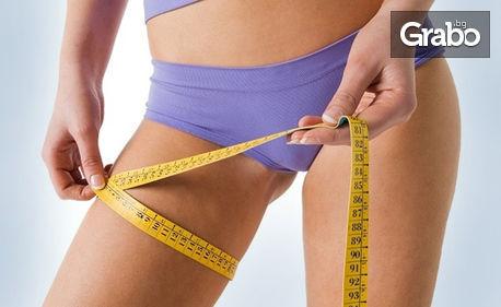 Стягаща и отслабваща терапия за моделиране на тялото с гарантирани резултати